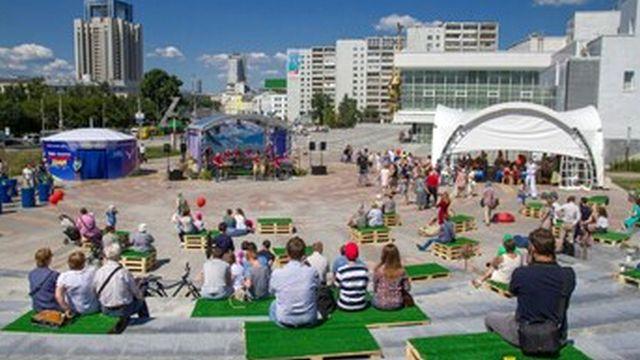 muzykalnyj festival bezumnye dni projdjot v ekaterinburge