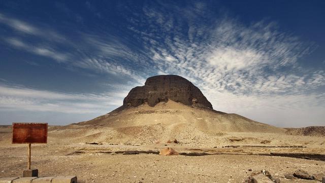 v egipte dlja turistov otkroetsja novaja piramida